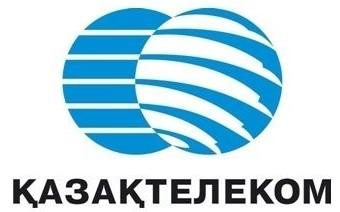 «Қазақтелеком» АҚ