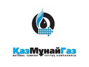 АО НК «КазМунайГаз»