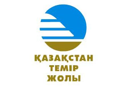 """АО """"Қазақстан Темiр Жолы"""""""