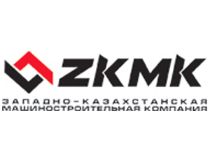 АО «Западно-Казахстанская машиностроительная компания»