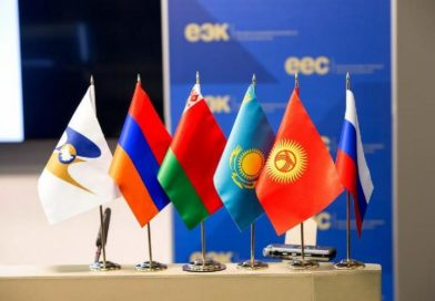 ECE conducts investigation of competition rules violation in a number of internal markets
