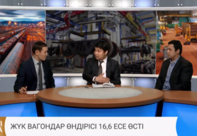 "Employees of the Union of Machine Builders of Kazakhstan and ""KIDI"" JSC on the program ""Ozekti Sala"""