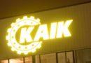 Деятельность Казахстанской Агро Инновационной Корпорации набирает обороты