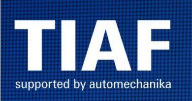 TIAF: итоги