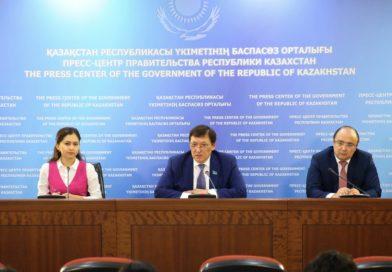 Инициативы Союза поддержаны Правительством страны
