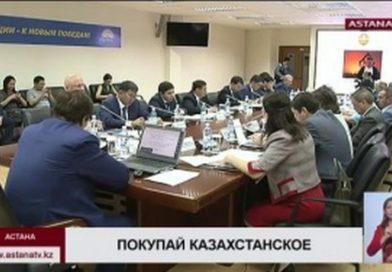 Повышение доли казахстанского содержания обсудили в партии «Нұр Отан»