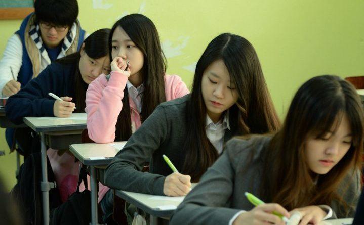 Бесплатные гранты на обучение предоставят казахстанцам вузы Южной Кореи