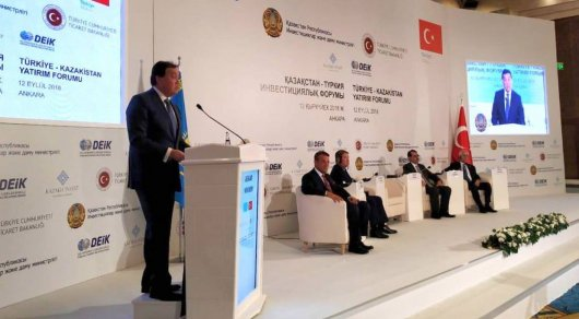 Downtown Almaty и 3000 рабочих мест: Турция вложит в Казахстан 1,7 миллиарда долларов