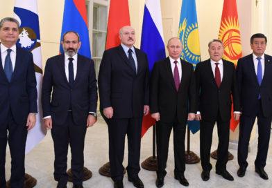 Участие в заседании Высшего Евразийского экономического совета
