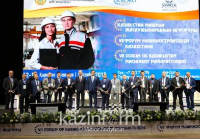 Engineering will develop as a driver of Kazakhstan industrialization – Tokayev